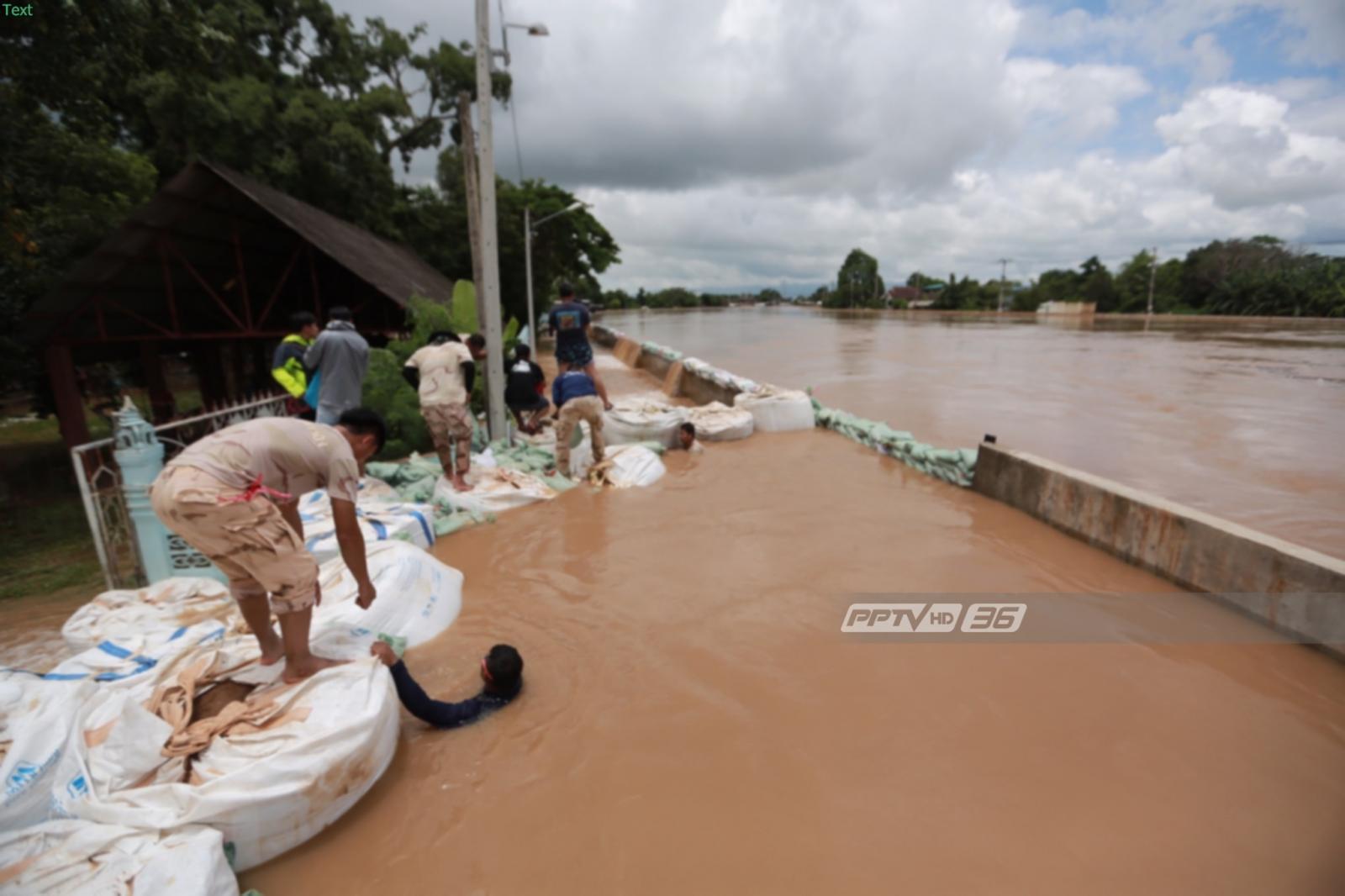 อุตุฯ เตือน8-11 มิ.ย.ทั่วทุกภาคฝนตกหนักเสี่ยงน้ำท่วม