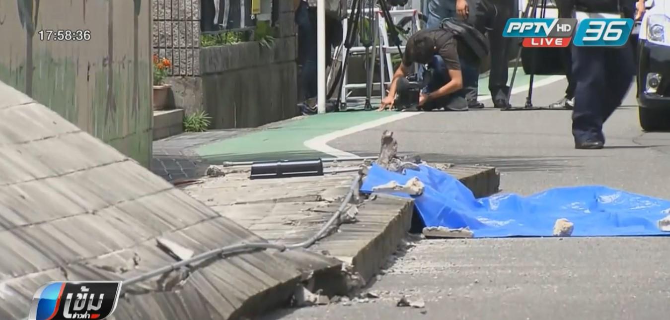 """ผู้เชี่ยวชาญเตือน""""ญี่ปุ่น""""อาจเกิดแผ่นดินไหวอีกในไม่ช้า"""