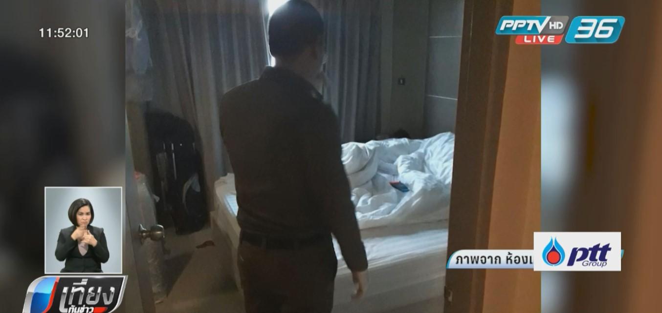 พบศพไฮโซสาวดับ ปริศนาคาโรงแรมหรู