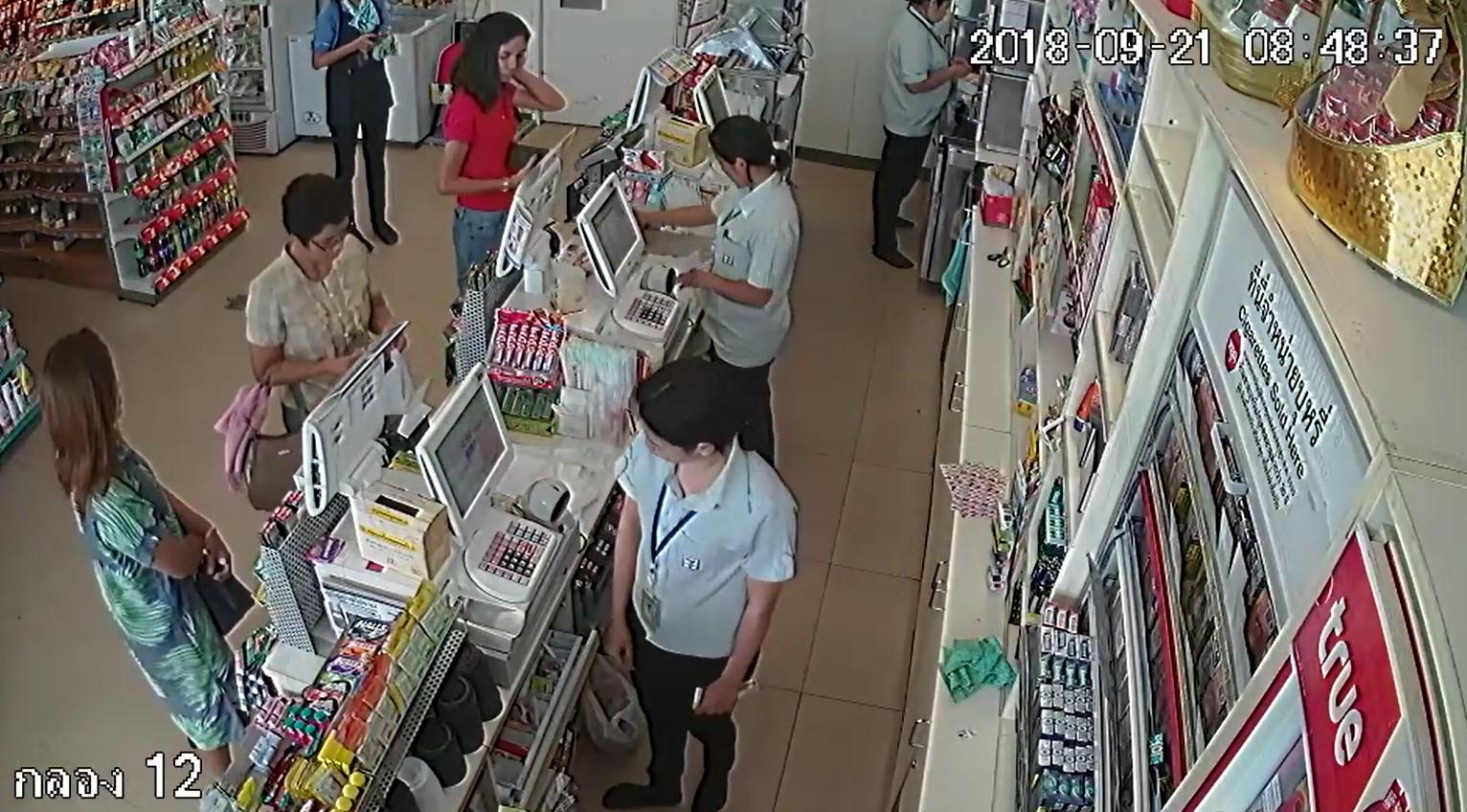 """ซีพีฯแจง""""พนักงานเซเว่น""""โกงเงินลูกค้าเป็นร้านดีลเลอร์ แจ้งเอาผิดตามกฎหมายแล้ว"""