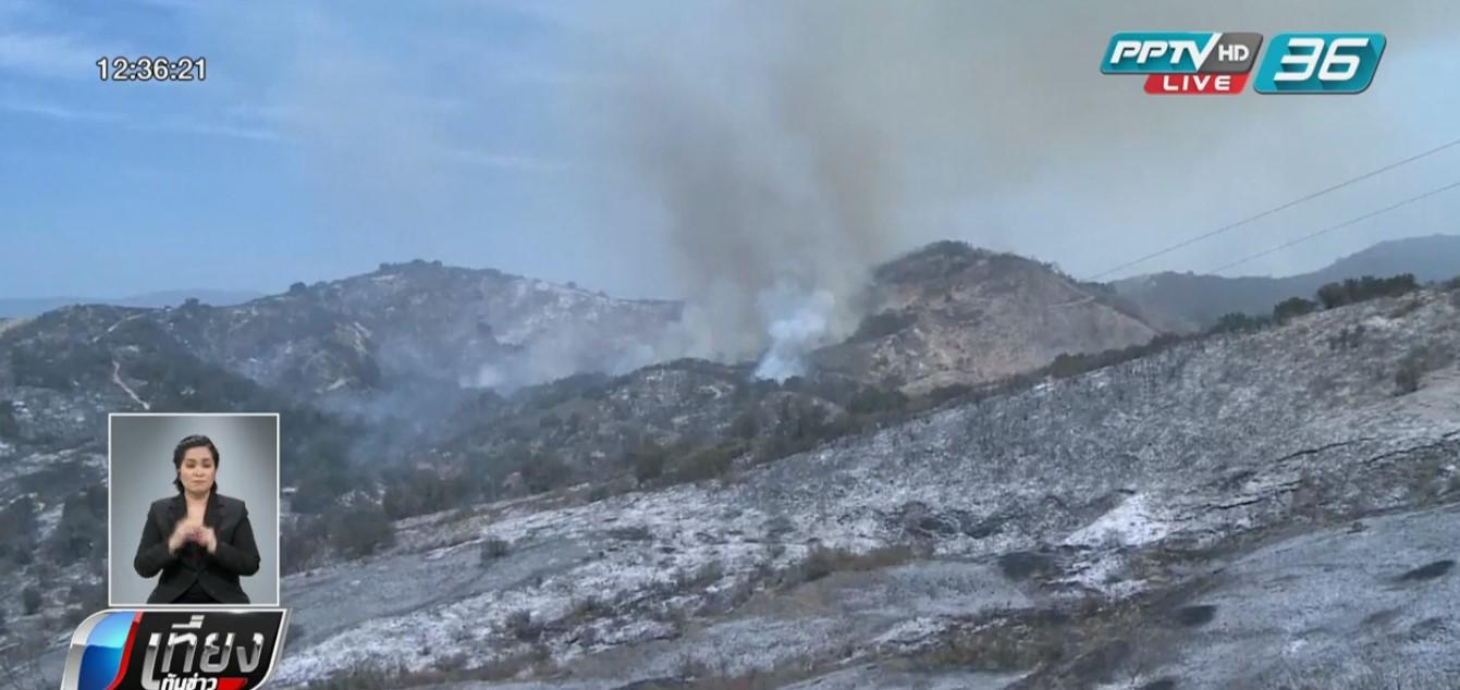 """""""ทรัมป์"""" ลงพื้นที่สำรวจความเสียหายไฟป่าแคลิฟอร์เนีย"""