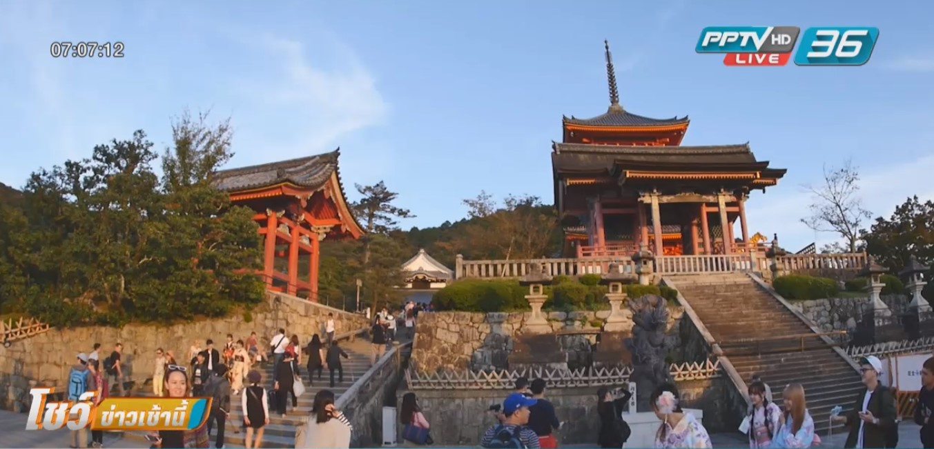 ญี่ปุ่น เริ่มเก็บภาษีนักท่องเที่ยวออกนอกประเทศ 7 ม.ค. นี้