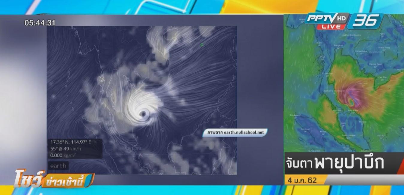 """มาเลเซีย-เวียดนาม ได้รับผลกระทบจาก """"พายุปาบึก"""""""