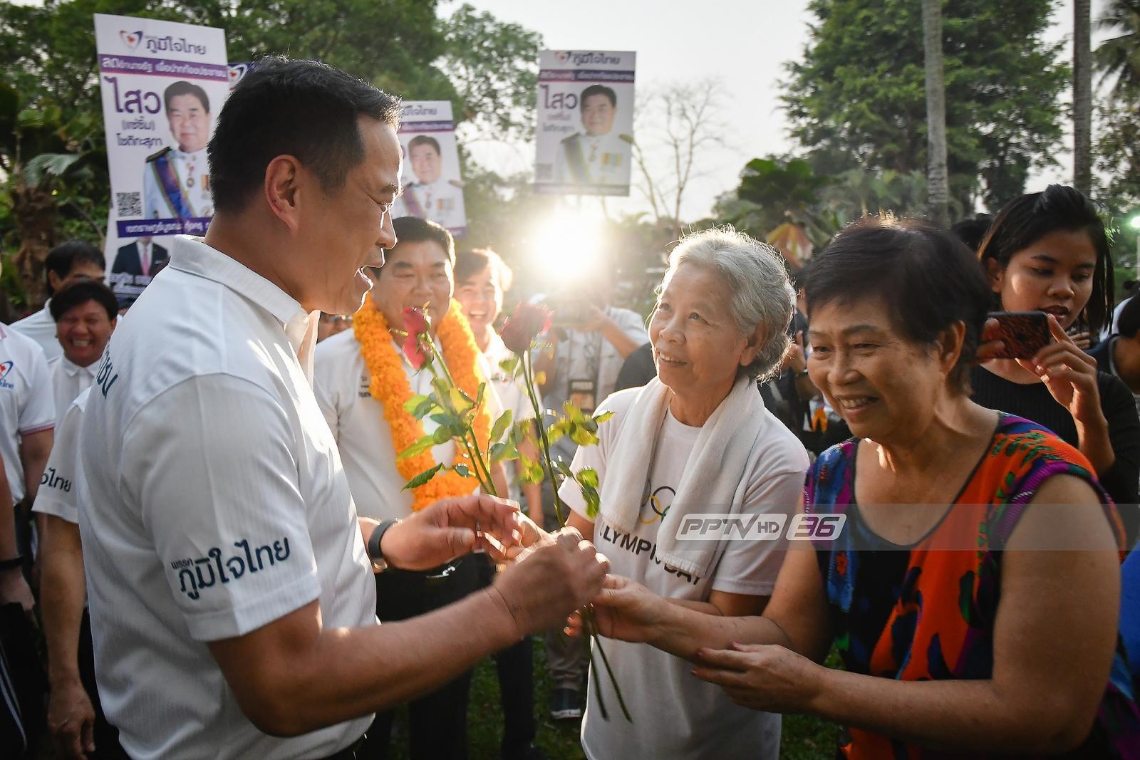 """""""ภูมิใจไทย""""ชูนโยบายเอาใจคนกรุง ลดเวลาทำงานในสำนักงาน เหลือสัปดาห์ละ 4 วัน"""