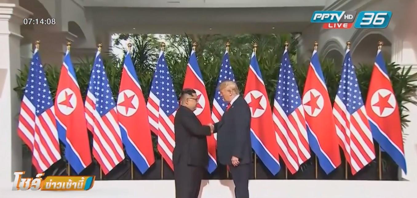"""เกาหลีใต้หวังประชุม """"ทรัมป์-คิม"""" จบสงครามเกาหลี"""