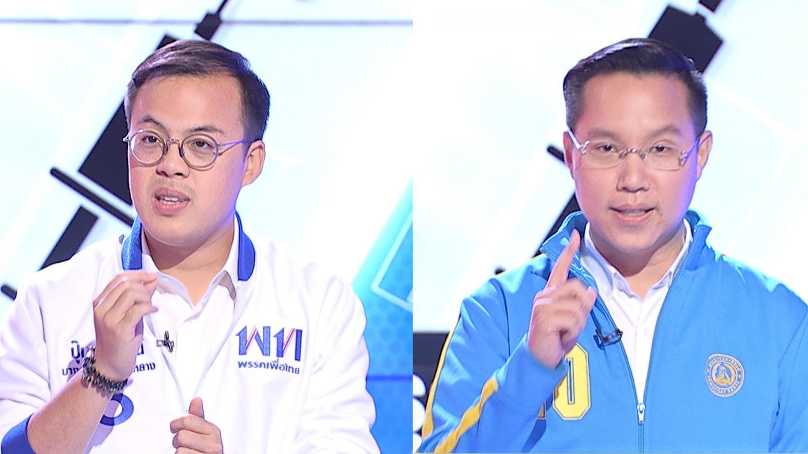 """เพื่อไทย ตอบคำถาม""""เจ ชนาธิป"""" ชู ลานกีฬาชุมชน ปชป. เสนอคัดเด็ก 14 ปี ติดทีมชาติ-สโมสร"""