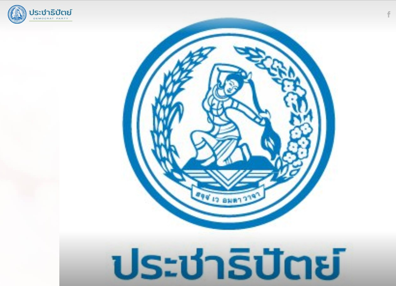 """เสียแชมป์! """"นิพิฏฐ์-ศิริโชค"""" พ่ายภูมิใจไทย"""
