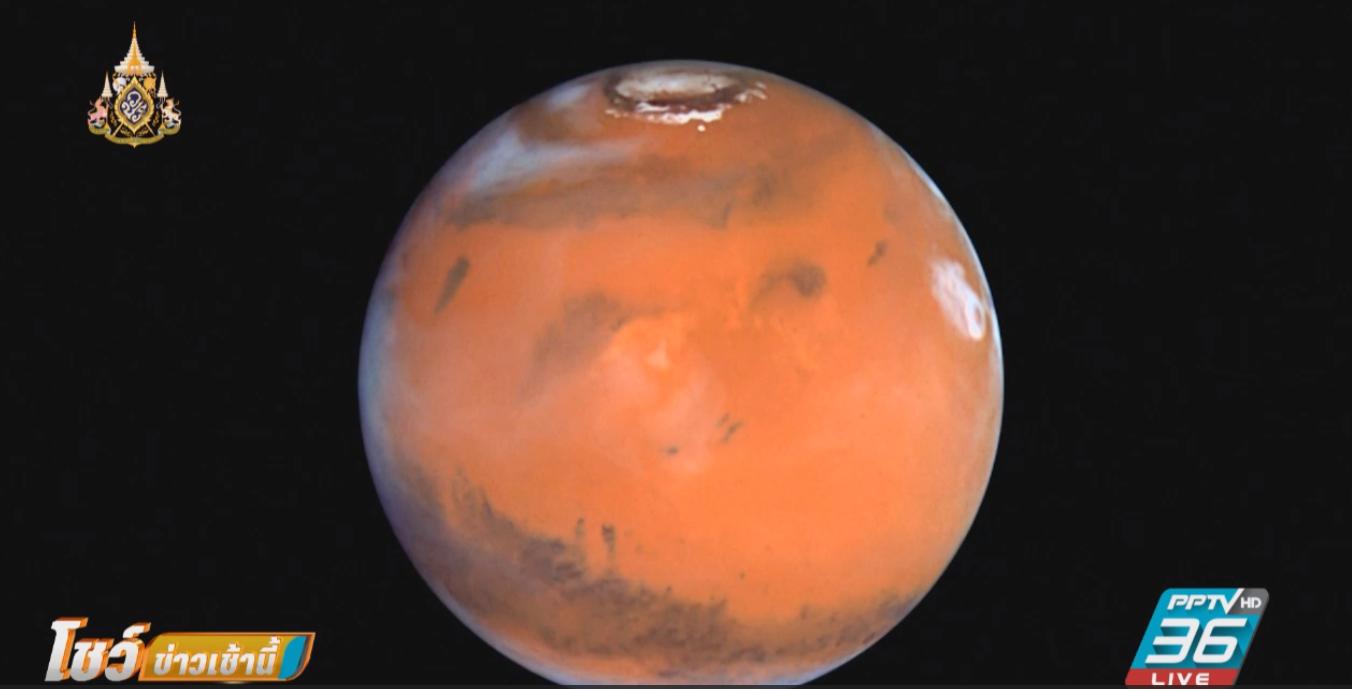 นาซาตรวจพบสัญญาณแผ่นดินไหวบนดาวอังคารครั้งแรก