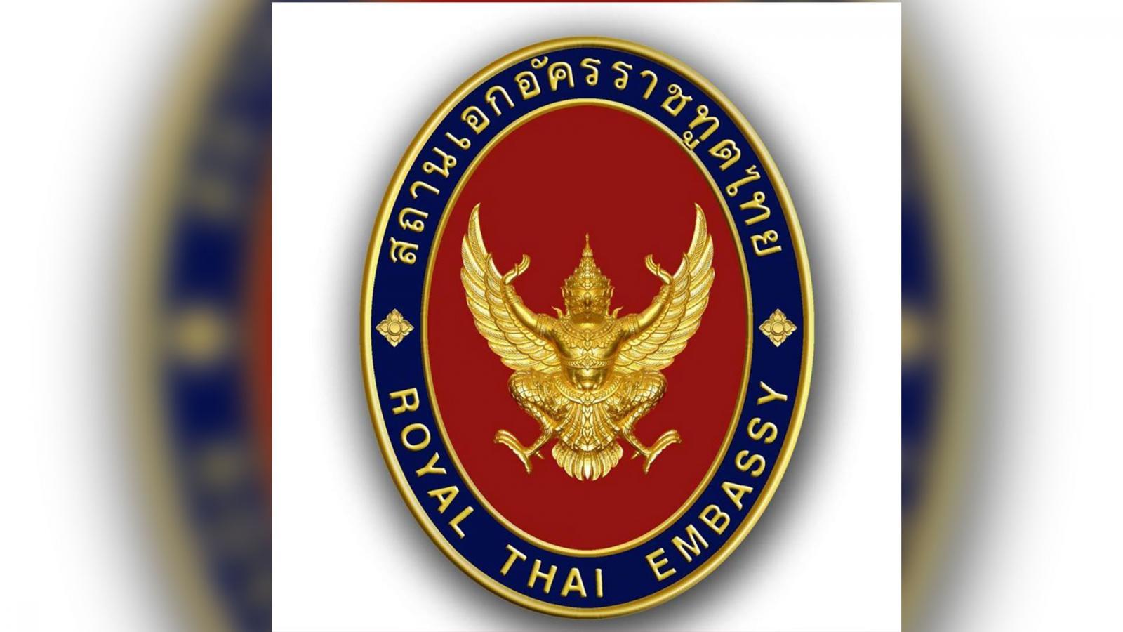 เตือน! คนไทยในศรีลังกา เลี่ยงไปสถานที่สำคัญทางศาสนา 26-28 เม.ย.นี้