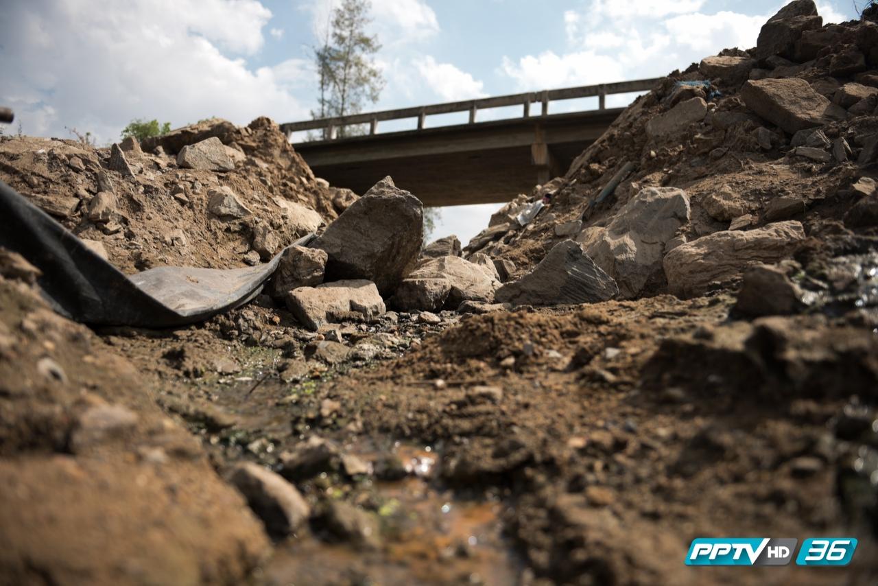 กระทรวงเกษตรฯ เตือน 28 จังหวัดประสบภาวะขาดแคลนน้ำ