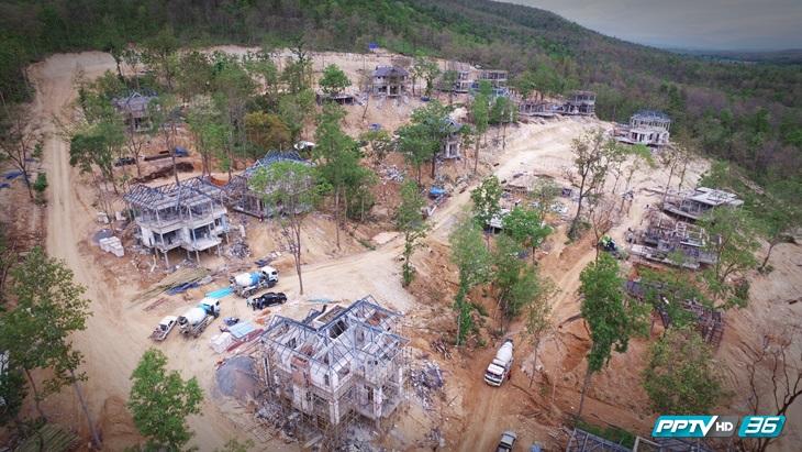 ชัดๆ ภาพถ่ายมุมสูงจุดก่อสร้างอาคารบ้านพักเชิงดอยสุเทพ ห้อมล้อมไปด้วยต้นไม้