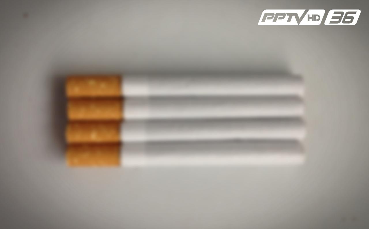 """แนวโน้มสูงไทยพลาดเป้า """"ลดสูบบุหรี่"""" ลงเหลือ 30% ภายในปี 68"""