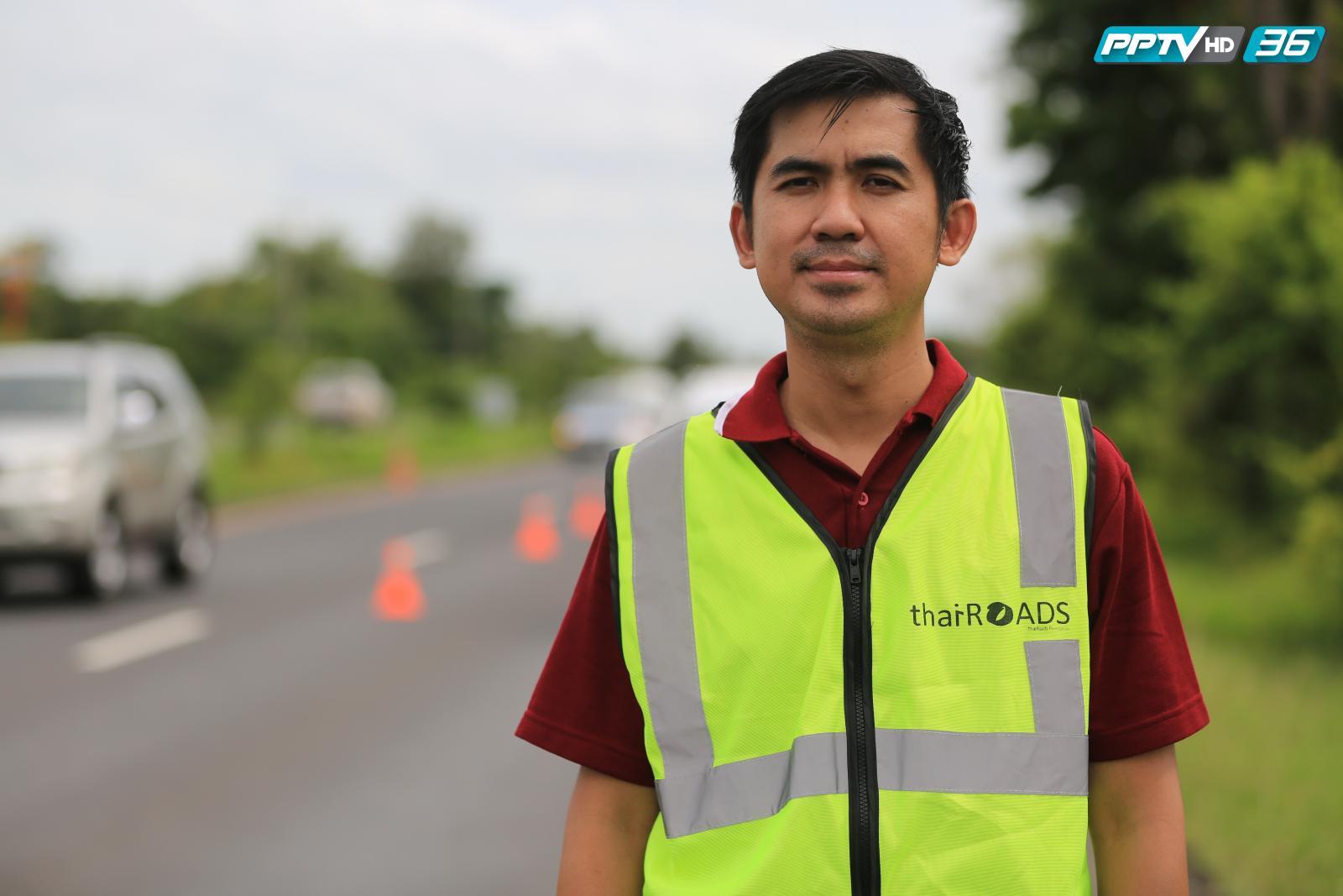 เผยทุก 24 นาทีมีคนตายบนถนนไทย ปี 57 อุบัติเหตุจักรยานแซงหน้ารถยนต์