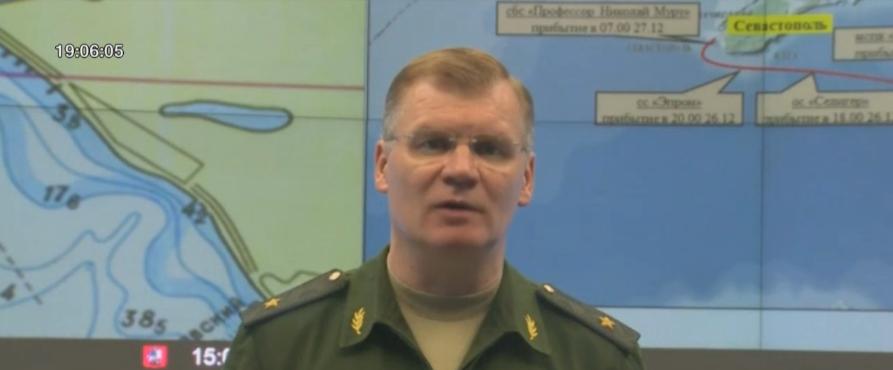 พบกล่องดำเครื่องบินกองทัพรัสเซียตกในทะเลดำ