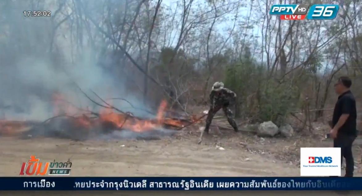 ไฟไหม้ป่าเขตอุทยานแห่งชาติเขาใหญ่ หมอกควันปกคลุมถนนสาย 304