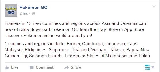 """เกมเมอร์เฮสนั่น """"โปเกม่อน โก"""" เปิดให้ดาวน์โหลดในไทยแล้ว !"""
