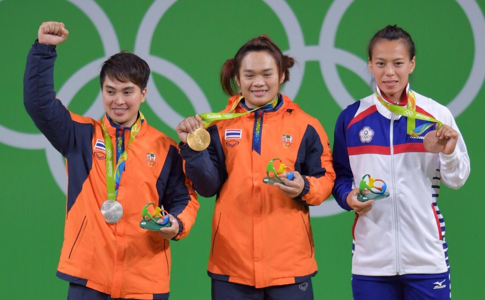ทีมยกน้ำหนักไทยคว้า 1 เหรียญทอง 1 เหรียญเงิน