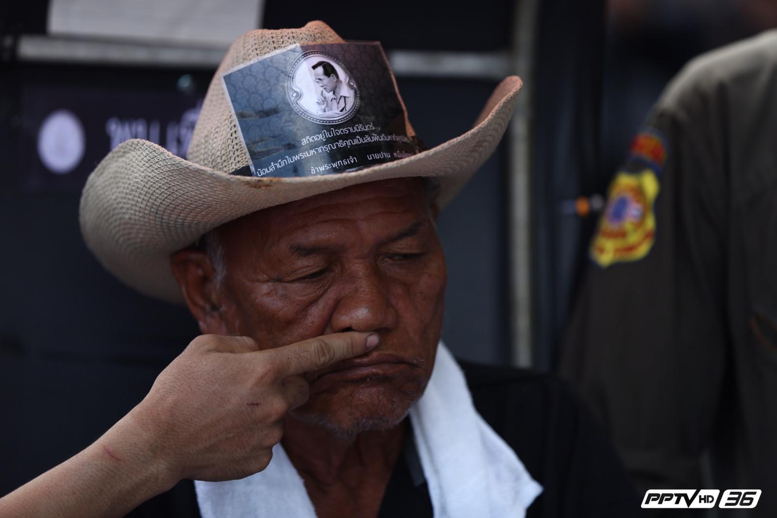 """""""ลุงปาน"""" ชายชราวัย 84 ปี โยกสามล้อพระราชทานมุ่งหน้าสนามหลวง"""