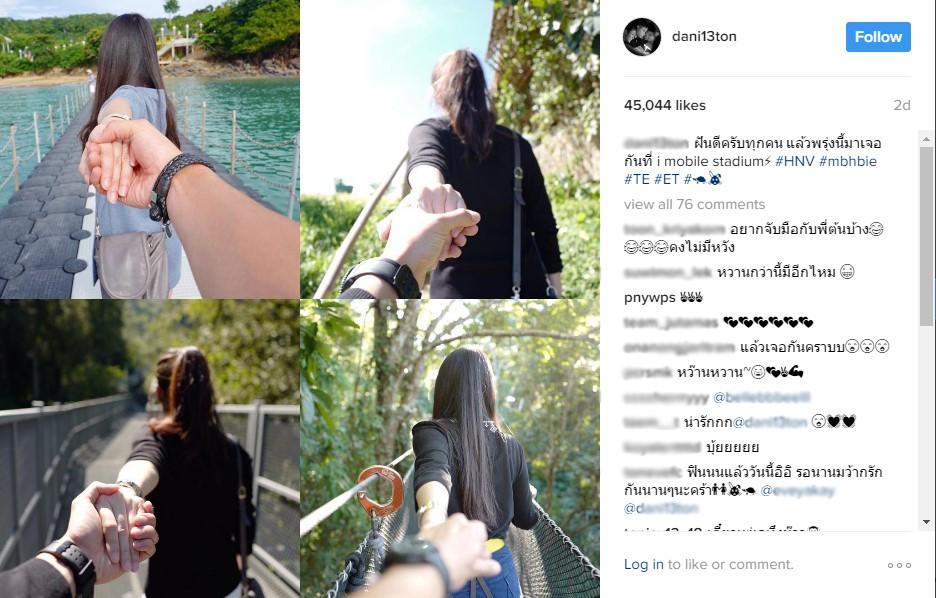 """""""หวานชื่นกลางโซเชียลฯ"""" นักบอลทีมชาติไทย โพสต์รูปคู่แฟนรับวาเลนไทน์"""