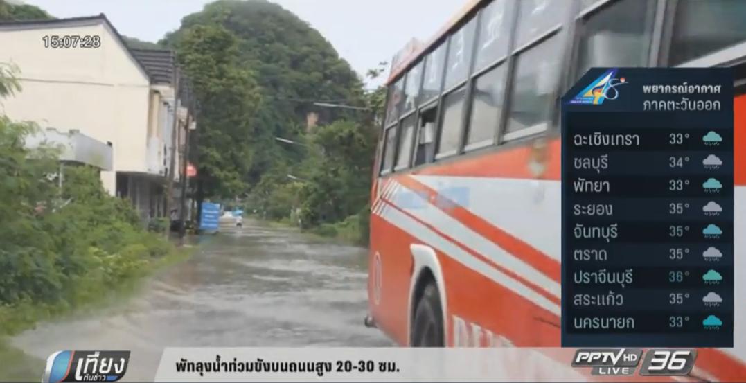 ฝนกระหน่ำยะลา หลายพื้นที่น้ำท่วมฉับพลัน