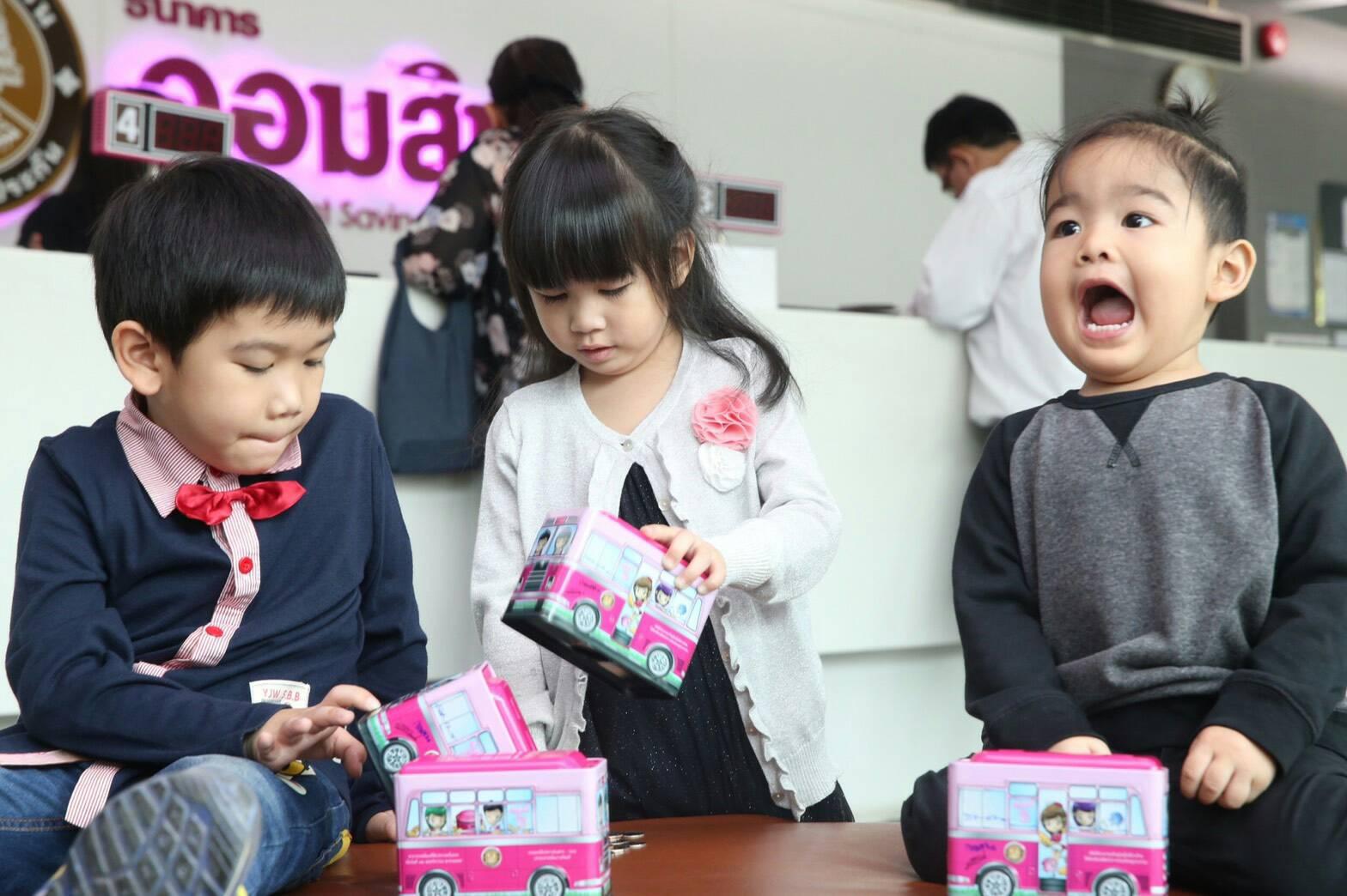 """วันเด็กปีนี้ธนาคารออมสิน ชวนออมสินกับ """"รถออมสิน"""""""