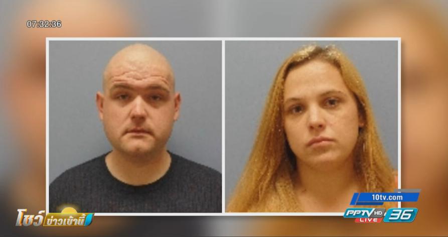 ตำรวจมะกันจับวัยรุ่นจัดฉากฆ่าแฟนเพื่อแกล้งเพื่อน