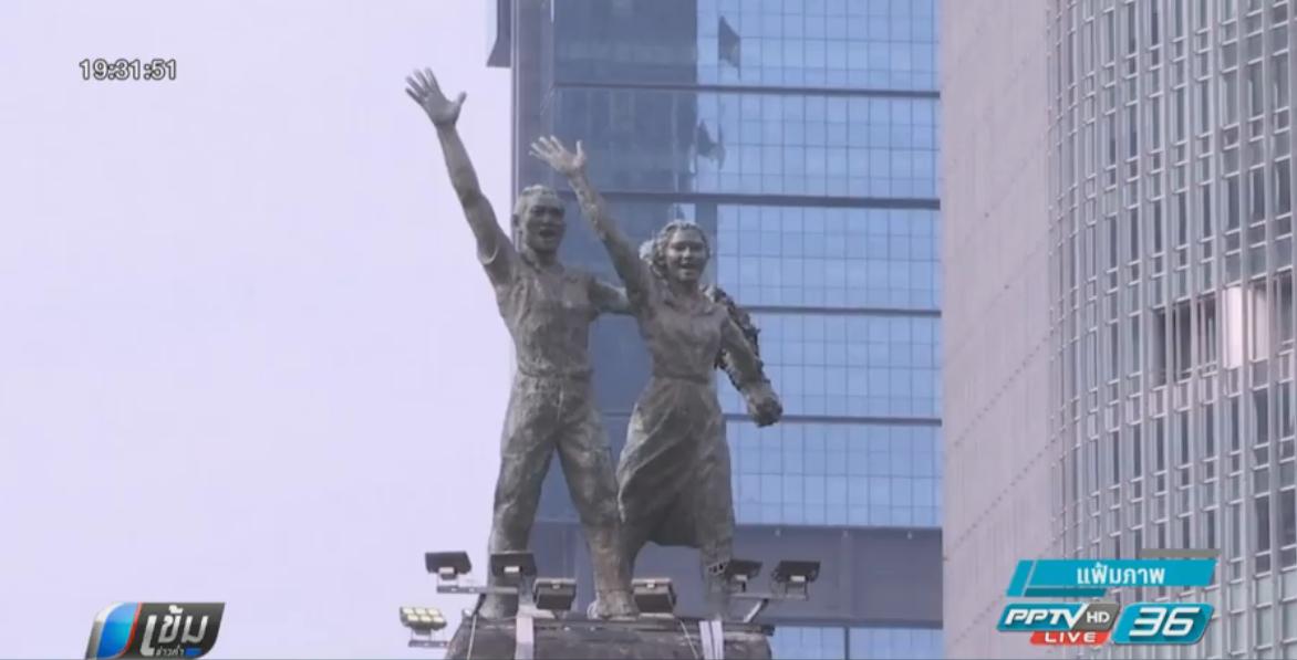 """""""นอร์เวย์"""" ครองแชมป์เมืองที่มีความสุขที่สุดในโลก"""