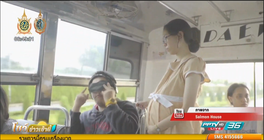 โลกออนไลน์ แห่แชร์คลิป วีดิโอสาธิต ความปลอดภัยบนรถเมล์