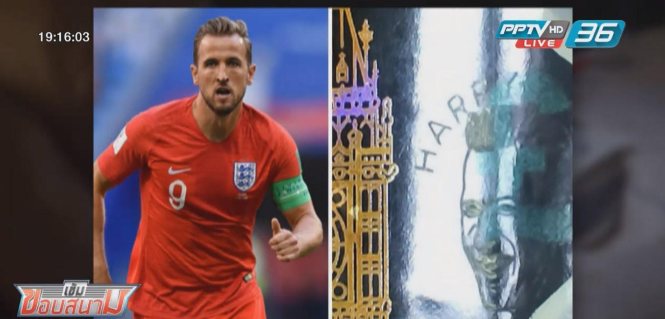 """เสื้อกั๊ก """"เซาธ์เกต"""" เตรียมถูกนำเข้าพิพิธภัณฑ์ลอนดอน หากพาทีมทะลุรอบชิงบอลโลก"""