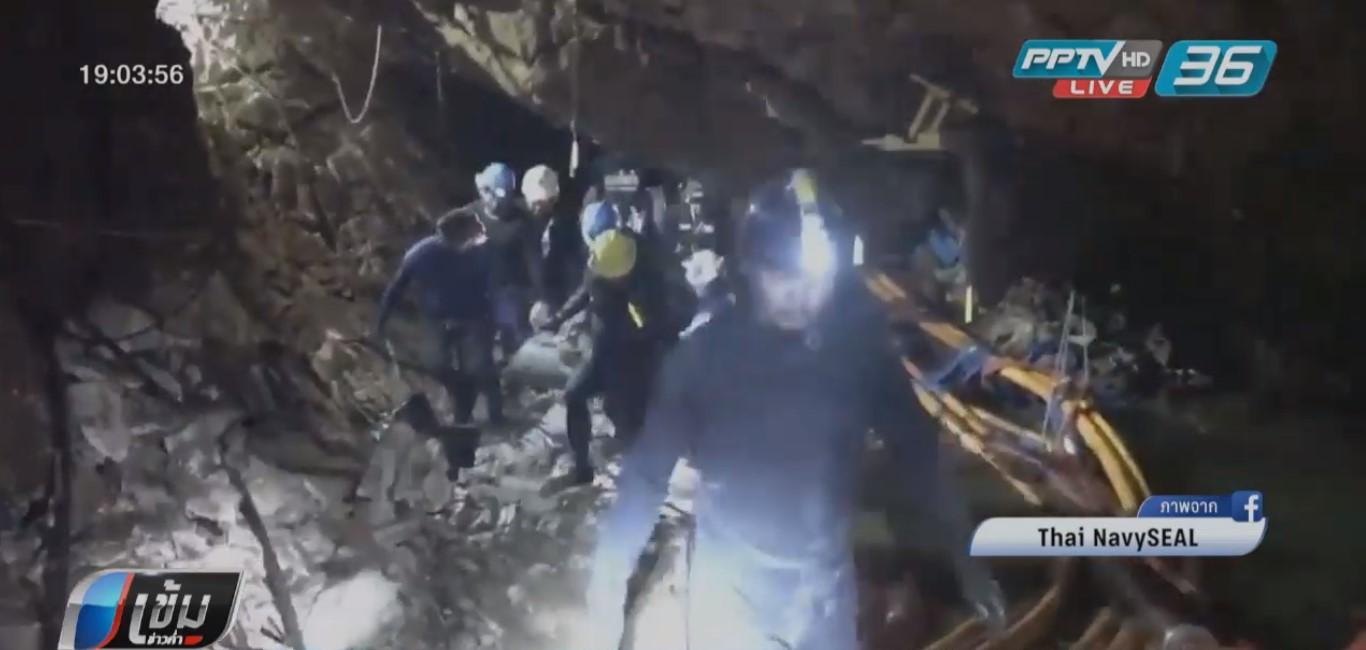 """""""หน่วยซีล"""" เผย นำ 13 ชีวิตออกจากถ้ำหลวง ใช้หลายเทคนิคตามสภาพพื้นที่"""