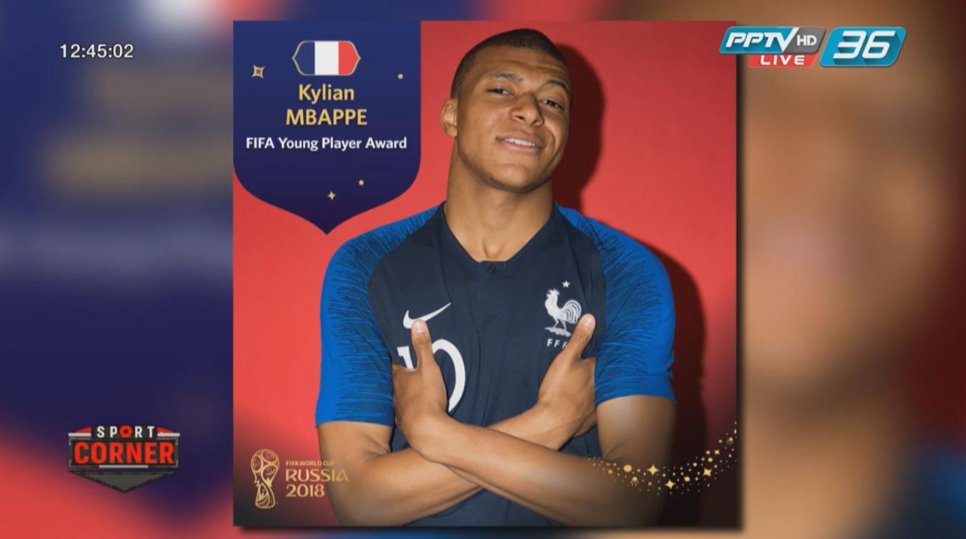 """""""แข้งฝรั่งเศส"""" ฉลองสุดเหวี่ยงหลังคว้าแชมป์สมัยที่ 2"""