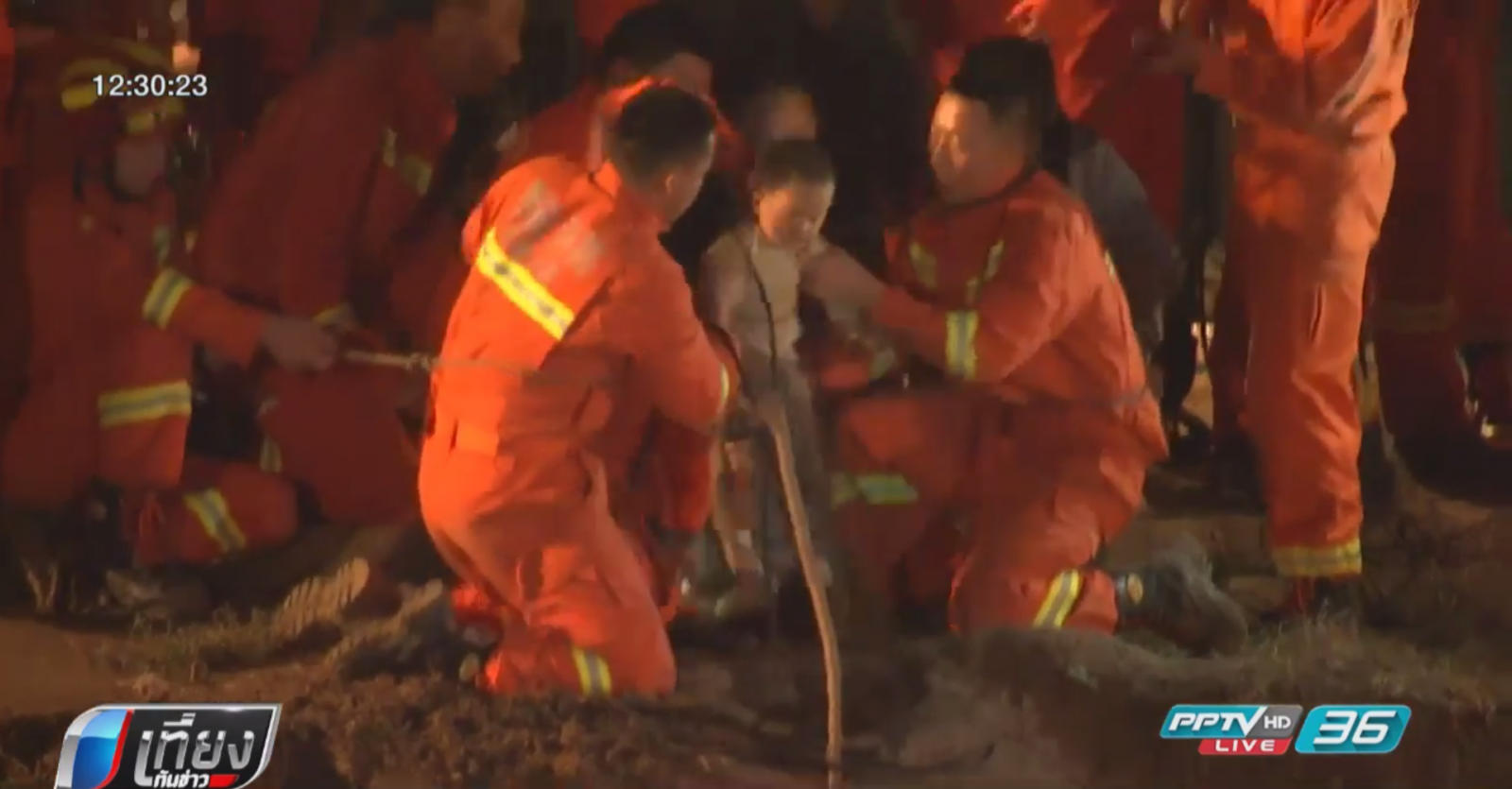 ทีมกู้ภัยจีน ระดมช่วยเหลือเด็กตกท่อลึก 40 ม.