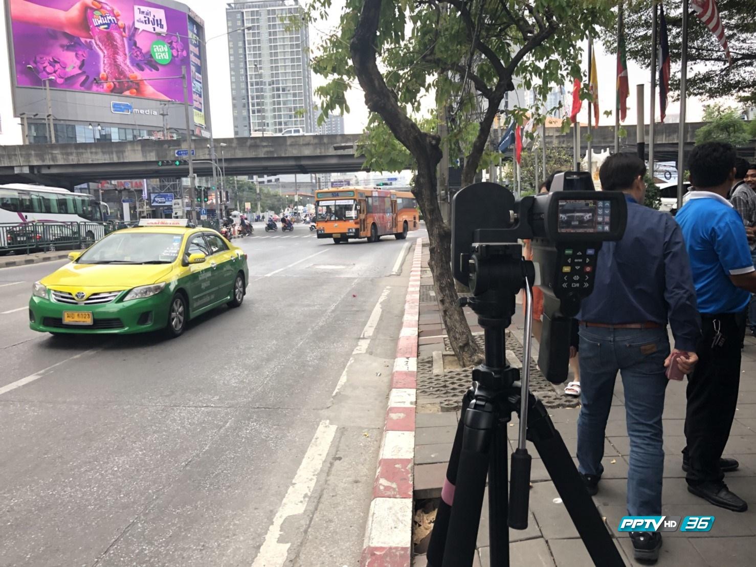 """ลดอุบัติเหตุบนท้องถนนไทยด้วยเครื่อง """"Speed Gun"""""""