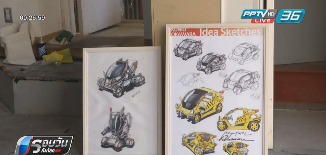 """เผยโฉม """"รถยนต์พับได้"""" จากนักออกแบบ """"หุ่นกันดั้ม"""" การ์ตูนชื่อดังของญี่ปุ่น"""