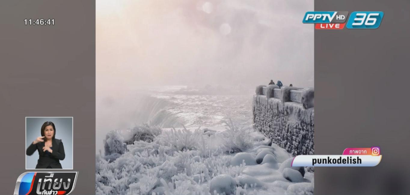 อากาศหนาวจัดเป็นประวัติการณ์ แผ่ถึงตอนใต้ของสหรัฐฯ