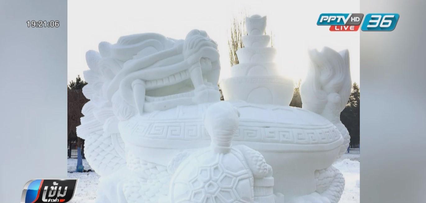 สุดเจ๋ง! นร.อาชีวอุบลฯ สร้างสถิติไทยครองแชมป์แกะสลักหิมะ 9 สมัย