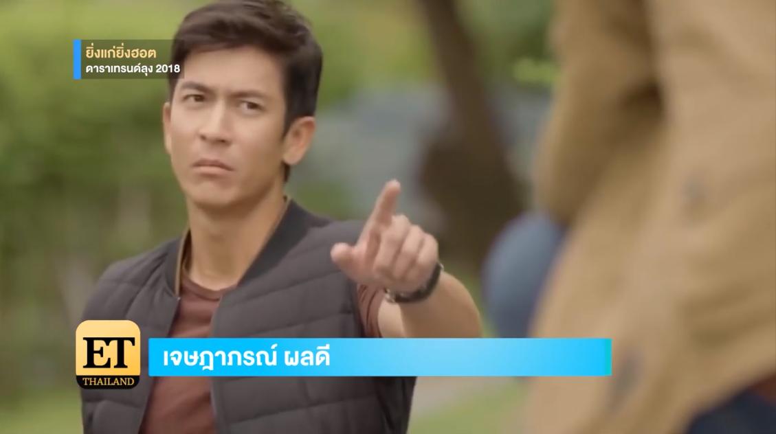ยิ่งแก่ยิ่งฮอต! ส่องความหล่อ 5 ดาราหนุ่มไทยในวัย 35 อัพ