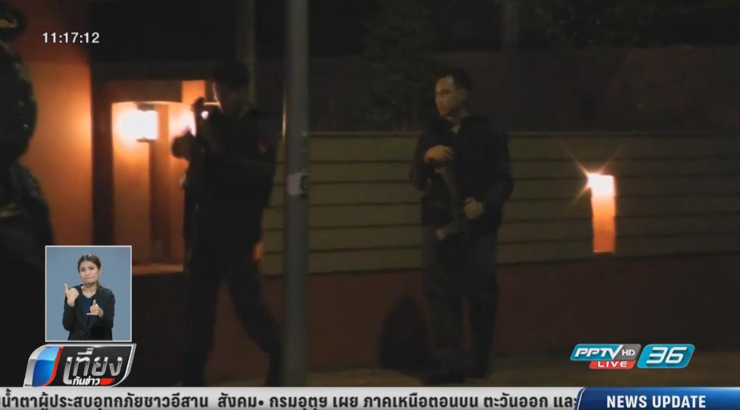 ปิดล้อมข้ามคืนหนุ่มยิงปืนขู่ต้านตำรวจจับ