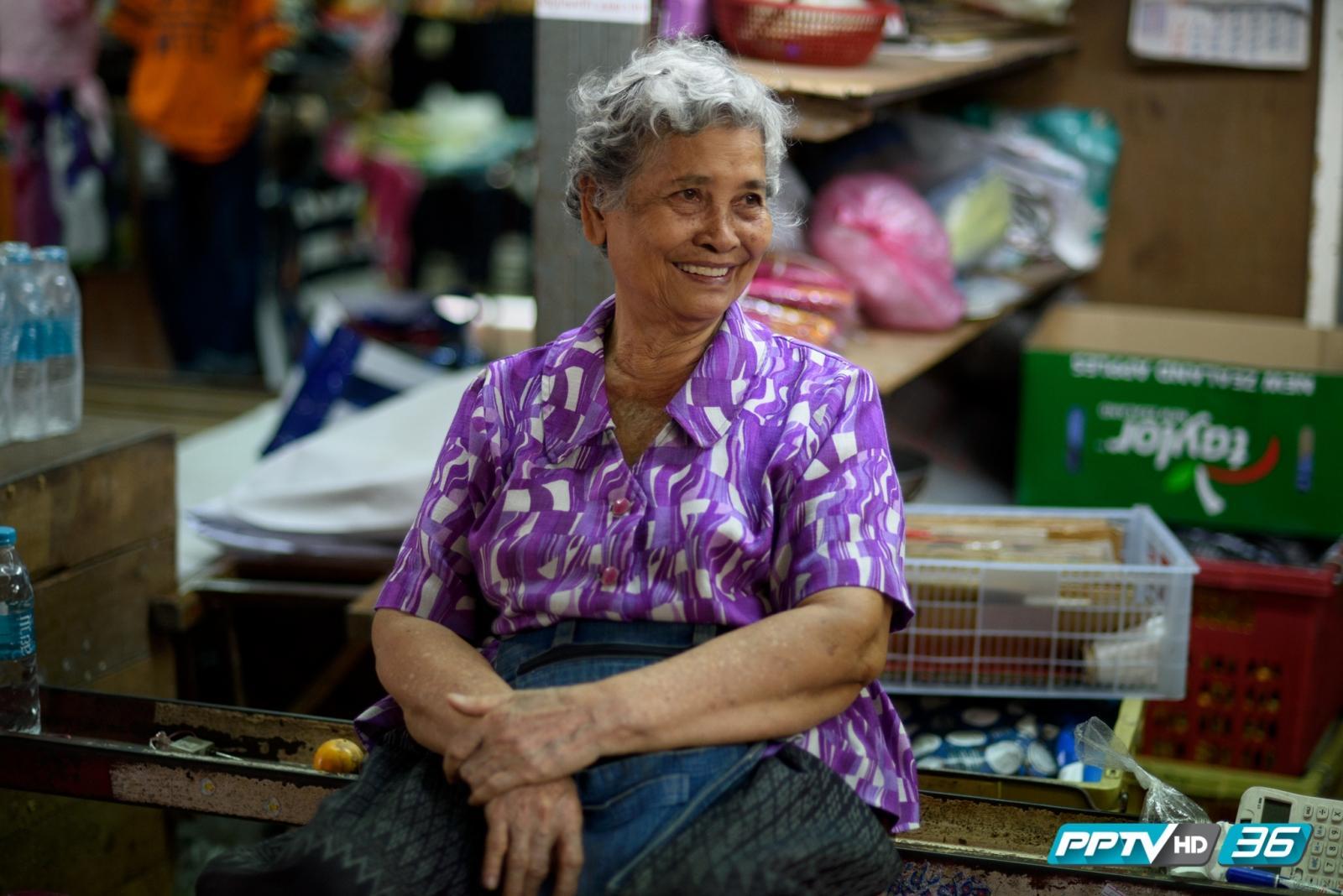 ครม.เพิ่มความสุขให้ผู้สูงอายุจ่อเพิ่มเบี้ยชราภาพ 3.5 ล้านราย