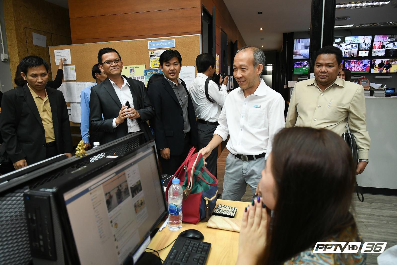สื่อมวลชนกัมพูชาดูงานสถานีโทรทัศน์พีพีทีวี