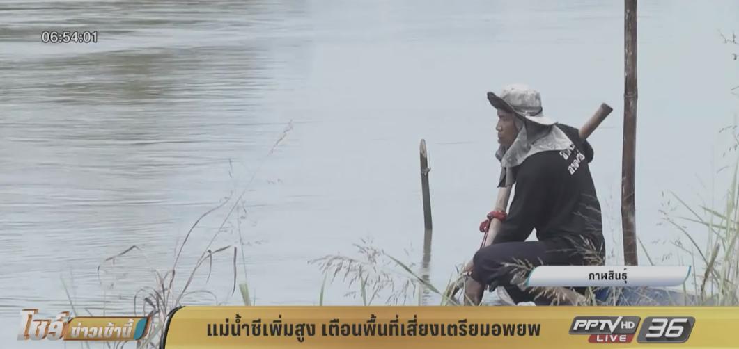 นักวิชาการเตือนพายุ 3 ลูกก่อตัวเข้าไทย