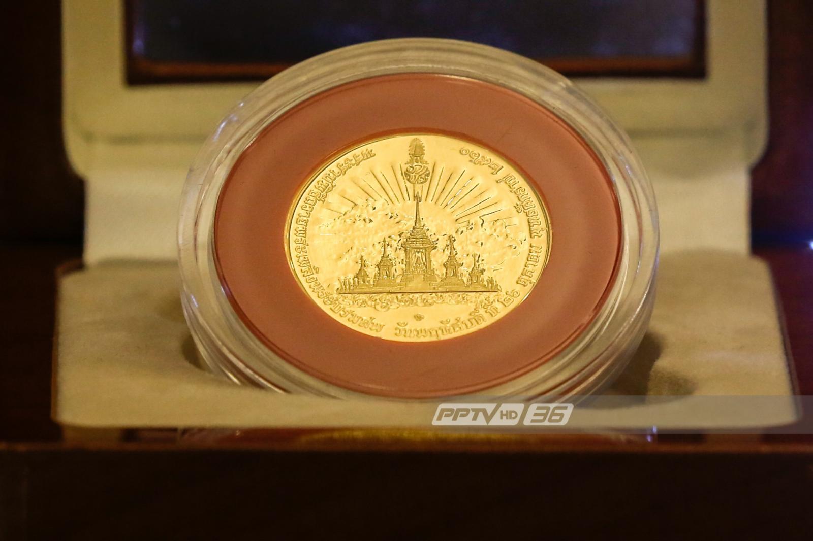เหรียญเงินหมด! ธนารักษ์แจงยอดจองเหรียญที่ระลึก ร.9