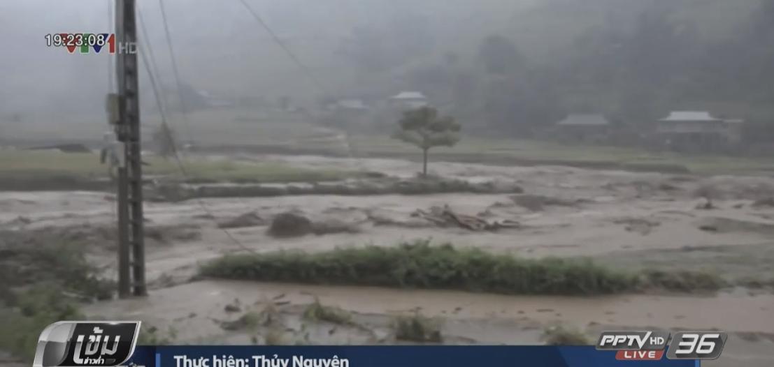 เวียดนามรับมือพายุขนุนขึ้นฝั่งวันนี้