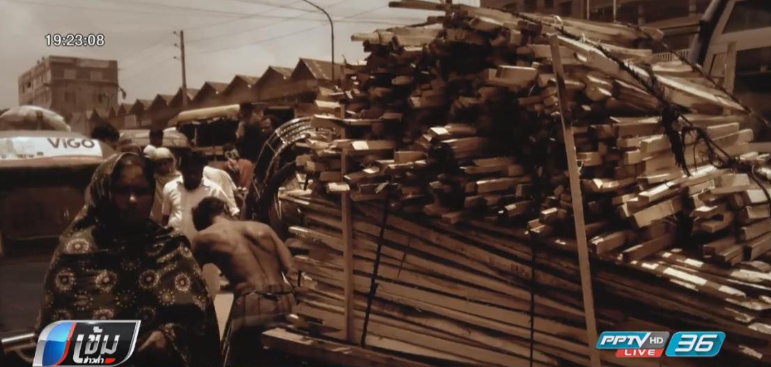 นวลนางหลังกำแพงในบังกลาเทศ