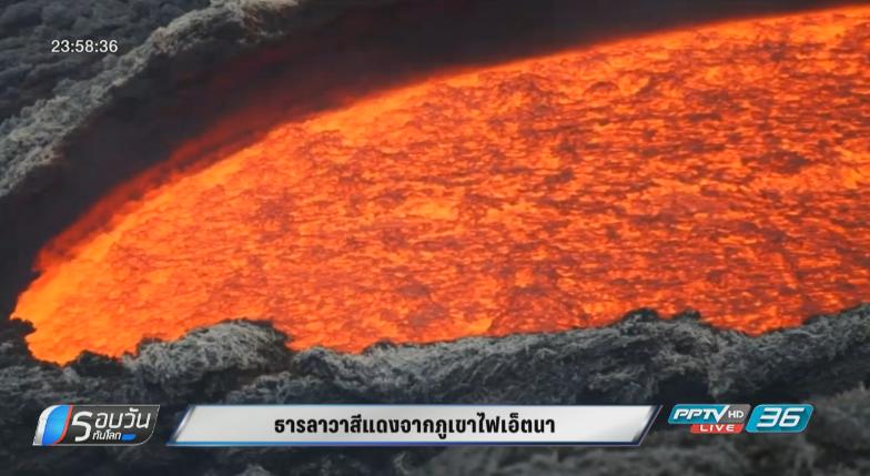 ธารลาวาสีแดงจากภูเขาไฟเอ็ตนา