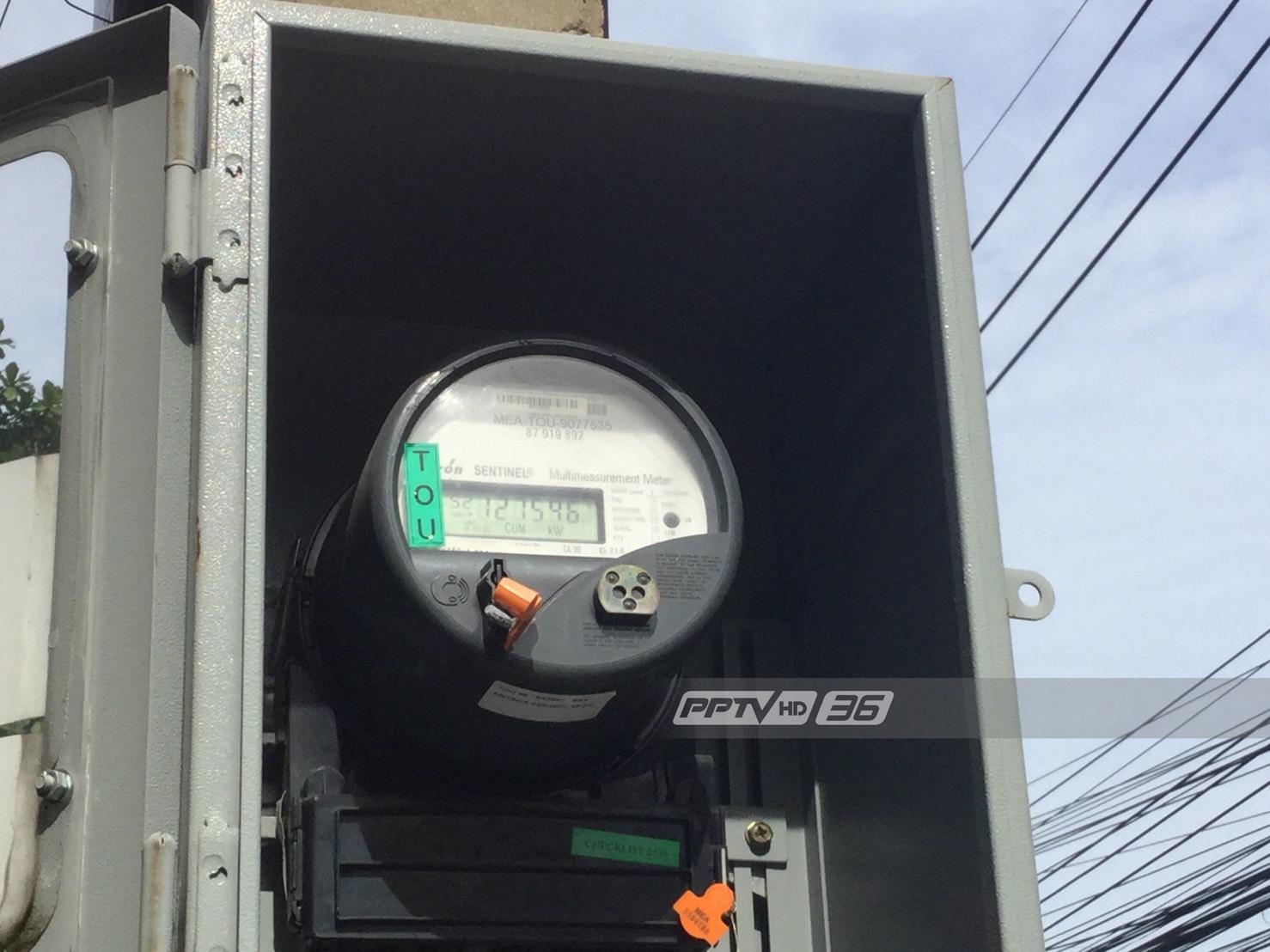หยอดกระปุกเพิ่ม! กกพ.เคาะค่าไฟฟ้าปรับขึ้น 8.87 สต.