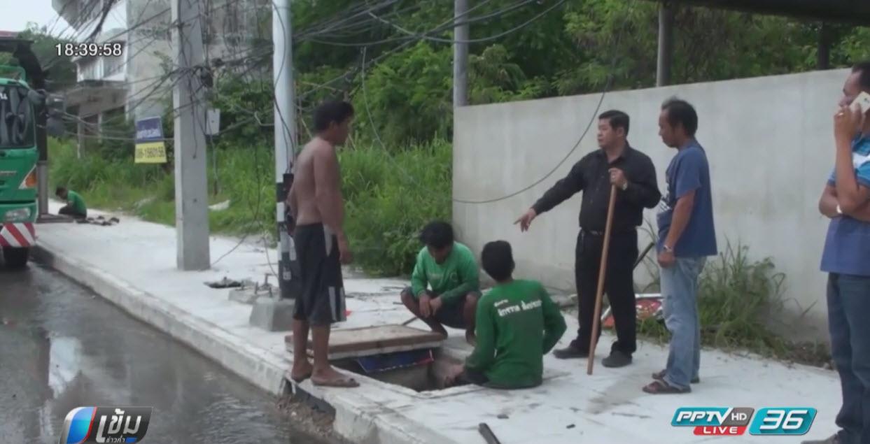 ผู้รับเหมาขยายถนนทับท่อระบายน้ำ-น้ำท่วม