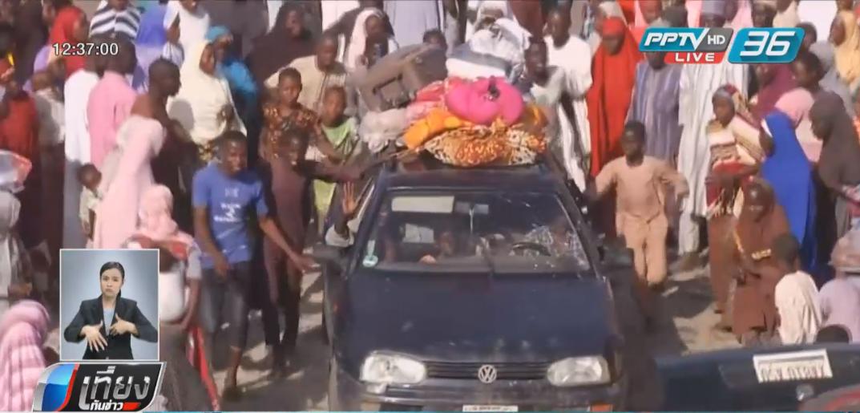 """คนไนจีเรีย อพยพหนีสงคราม """"รัฐบาล –โบโกฮาราม"""""""
