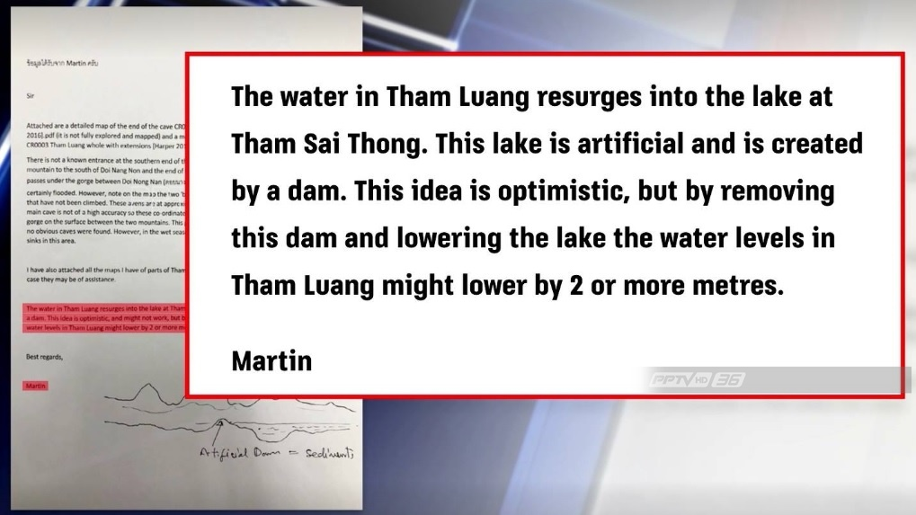 """รู้จัก """"มาร์ติน เอลลิส"""" มือเขียนแผนที่ถ้ำหลวงฯ"""