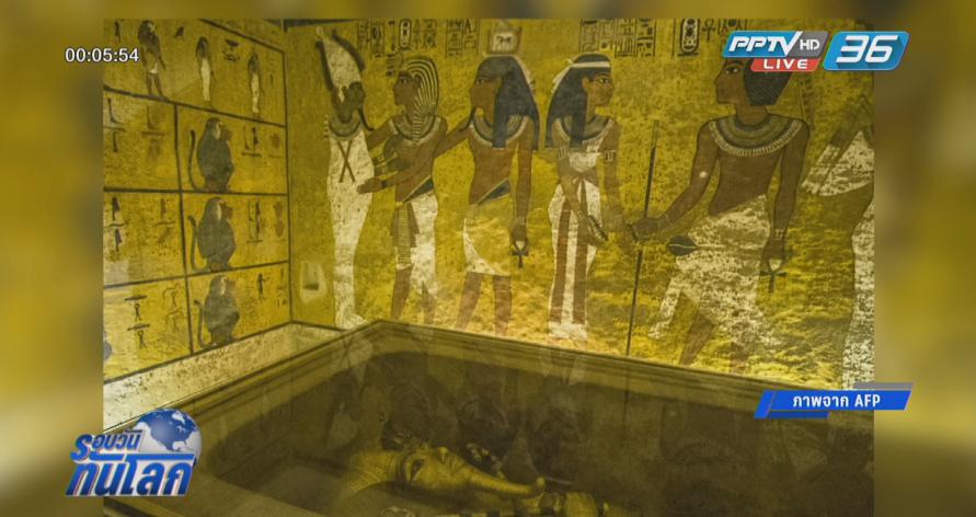 """อียิปต์พบ 2 ห้องลับในสุสานตุตันคาเมน ลุ้นนำไปสู่การค้นพบ """"ราชินีเนเฟอร์ติติ"""""""